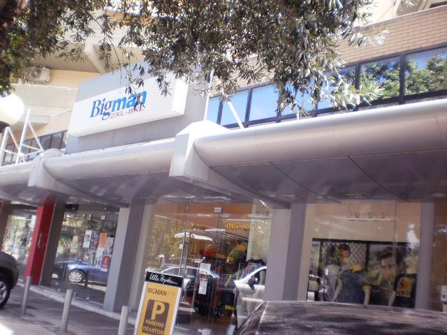 Λ. Πεντέλης 40-42, Χαλάνδρι, 15233, Αθήνα